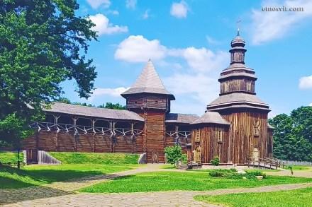 Батурин гетьманська столиця