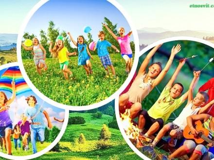 Дитячий табір у Карпатах, дитячий відпочинок у Карпатах