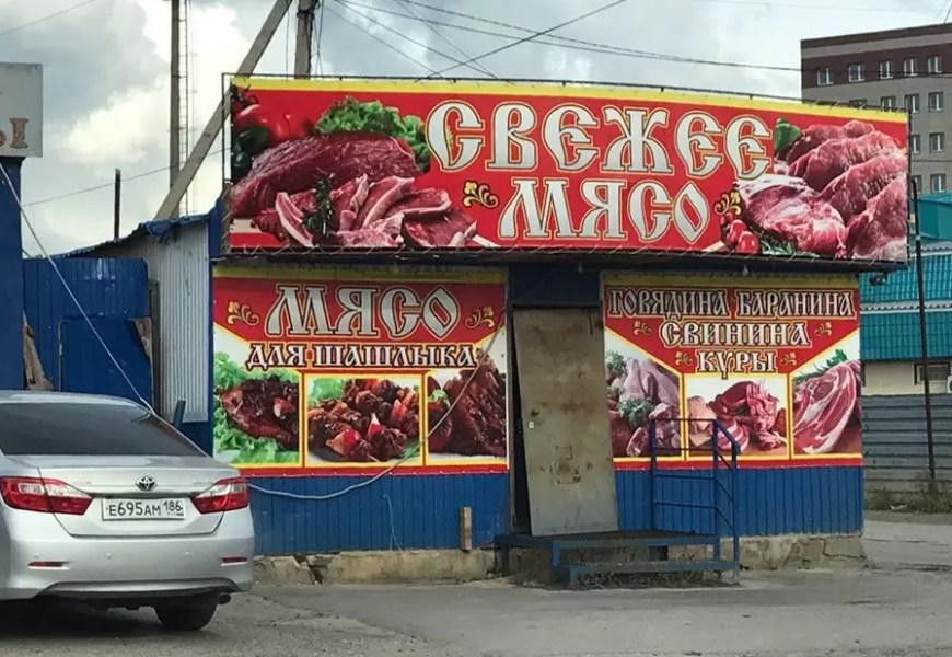 В Нефтеюганске началось следствие по делу о пытках и убийстве местного предпринимателя