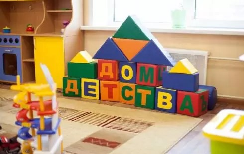 В Нефтеюганске появится первый детский сад, созданный на основе концессии