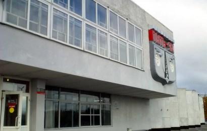 В Югре реконструируют три вокзала.