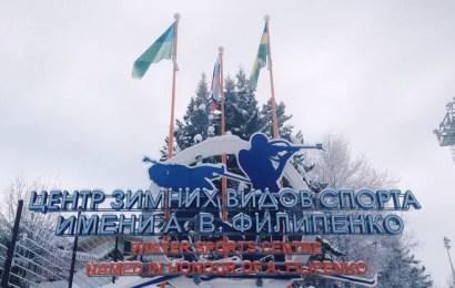 В столице Югры отменена церемония открытия Чемпионата России по биатлону