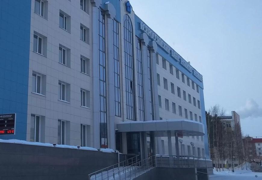 Рубль стремительно дешевеет на Московской бирже