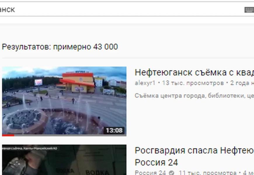 Пользователи жалуются на сбои в работе Youtube