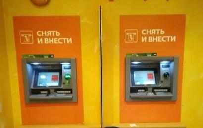 Путин ужесточил наказание за кражу денег с банковских карт