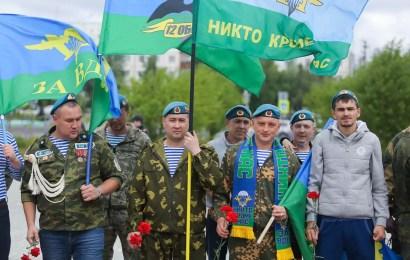Митинг, посвященный 88 годовщине со дня создания ВДВ состоялся сегодня в Нефтеюганске.