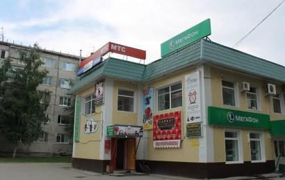Сотовые операторы отменят плату за входящие звонки в роуминге по России