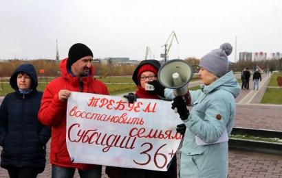 Нефтеюганцы протестуют