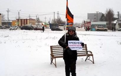 В Нефтеюганске сторонники НОД отметили 4 ноября пикетами