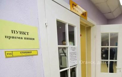 Школьников Нефтеюганска кормили кашей с железной примесью
