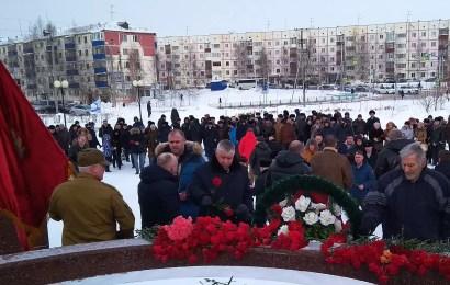 В Нефтеюганске почтили память воинов-интернационалистов.