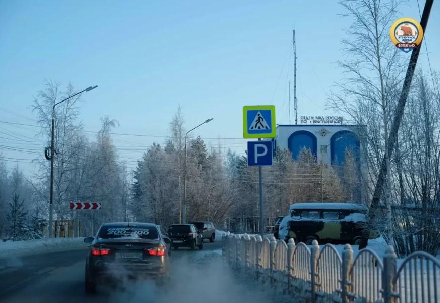 Дорожные знаки меньшего размера появятся по всей России