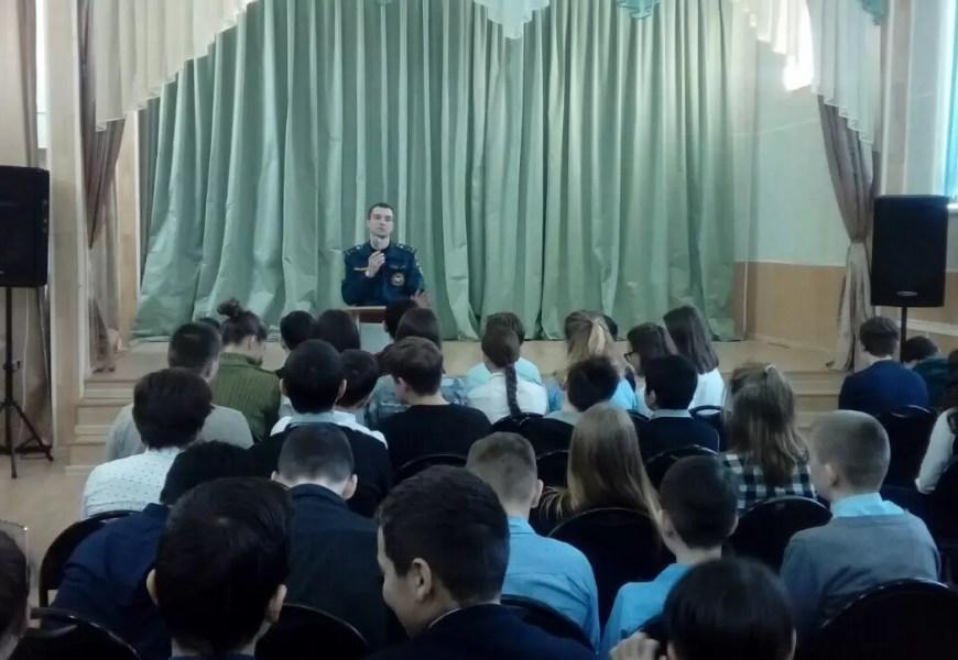 Для школьников Нефтеюганска провели урок безопасности