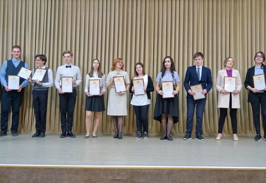 В Нефтеюганске наградили победителей регионального этапа Всероссийской олимпиады школьников.