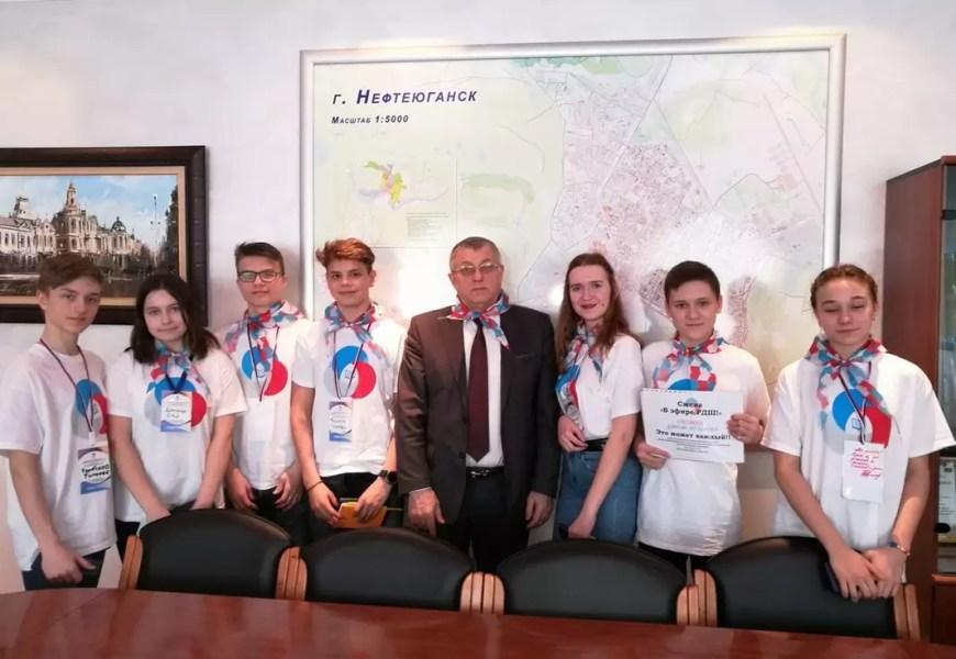 Активисты Российского движения школьников встретились с главой Думы Нефтеюганска