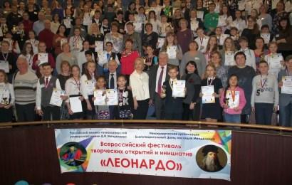 Нефтеюганец Богдан Пичугин стал финалистом XV Всероссийского конкурса научно-исследовательских работ имени Д.И.Менделеева
