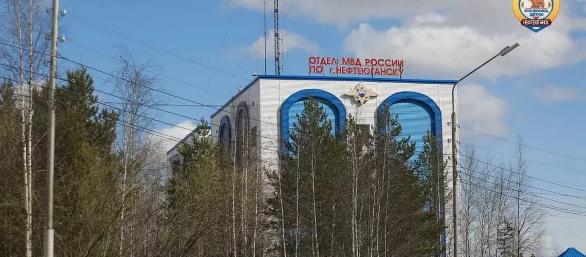 Жительница Нефтеюганска попала под уголовку за фиктивную регистрацию иностранцев
