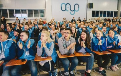 Амур и Алтай ждет югорскую молодежь: регистрация