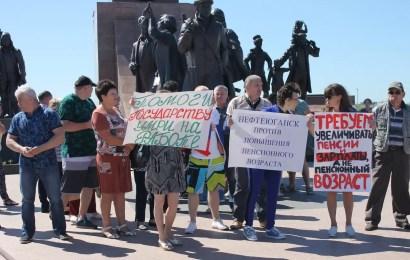 Россияне отказываются копить на старость
