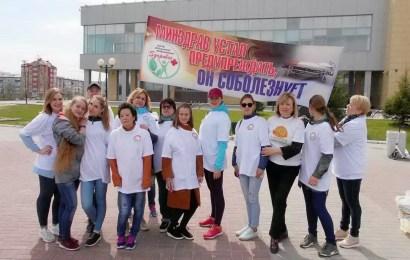 В Нефтеюганске на площади Юбилейная состоялась акция «Я выбираю здоровье!»