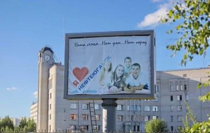 В Югре завершается прием документов от многодетных семей на жилсубсидию