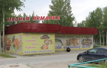 Мясо снова станет для россиян деликатесом: роста цен не избежать