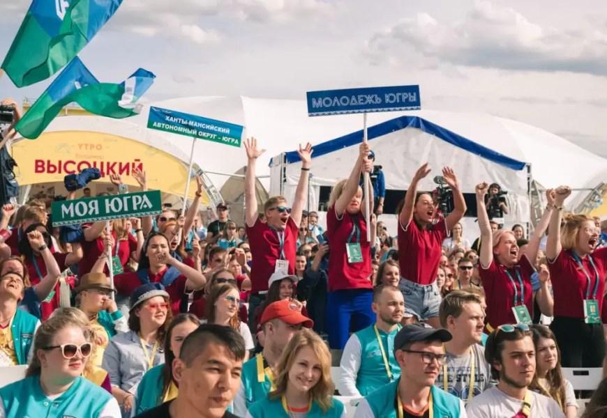 Югорчане выиграли около миллиона рублей на молодежные проекты