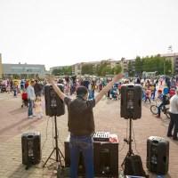 На площади Юбилейная состоится концертная интерактивная программа «Хочу всё знать!»