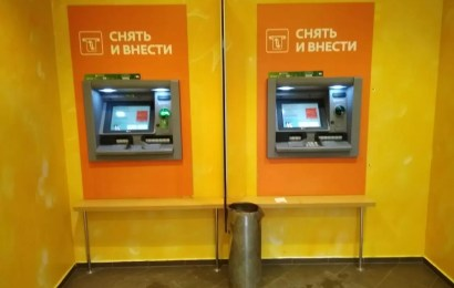 Банкиры разъяснили порядок блокировки карт из-за подозрительных операций