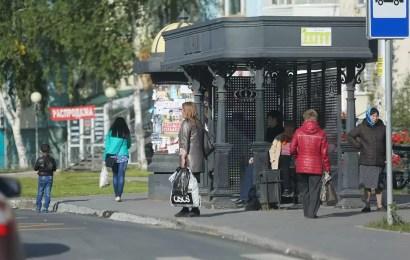 Почти 90 процентов россиян недовольны своей зарплатой