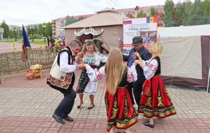 В Нефтеюганске прошел фестиваль молдавской культуры «Дружба народов»