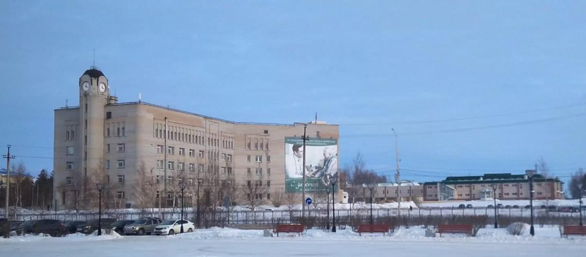 Нефтеюганская больница заплатила  100 тыс рублей нефтеюганцу за моральный вред