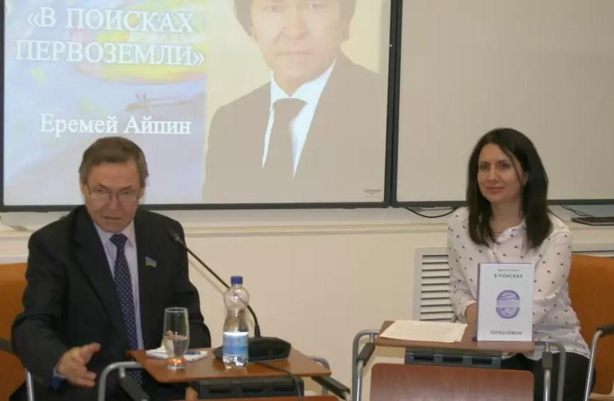В библиотеке Нефтеюганска прошла творческая встреча с писателем Айпиным.