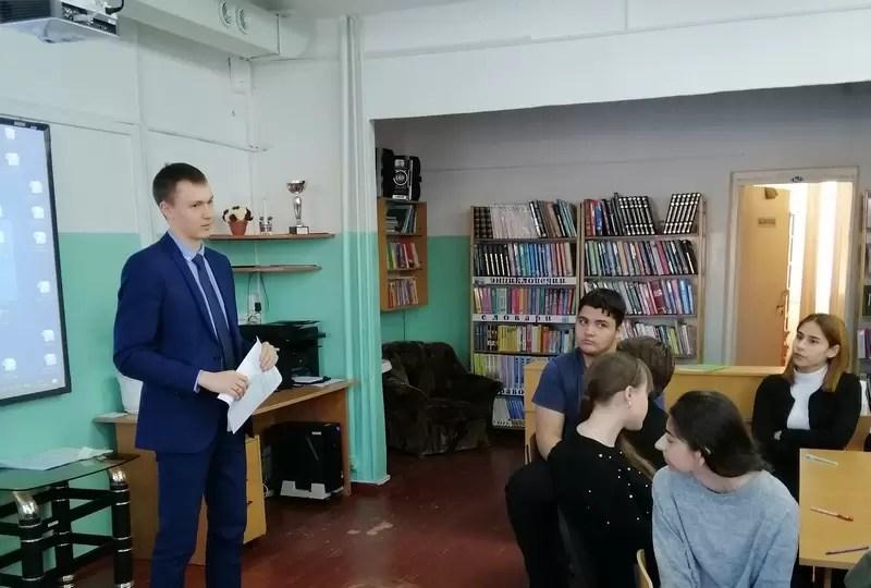 В школах Нефтеюганска прошли уроки на тему правовой помощи детям,