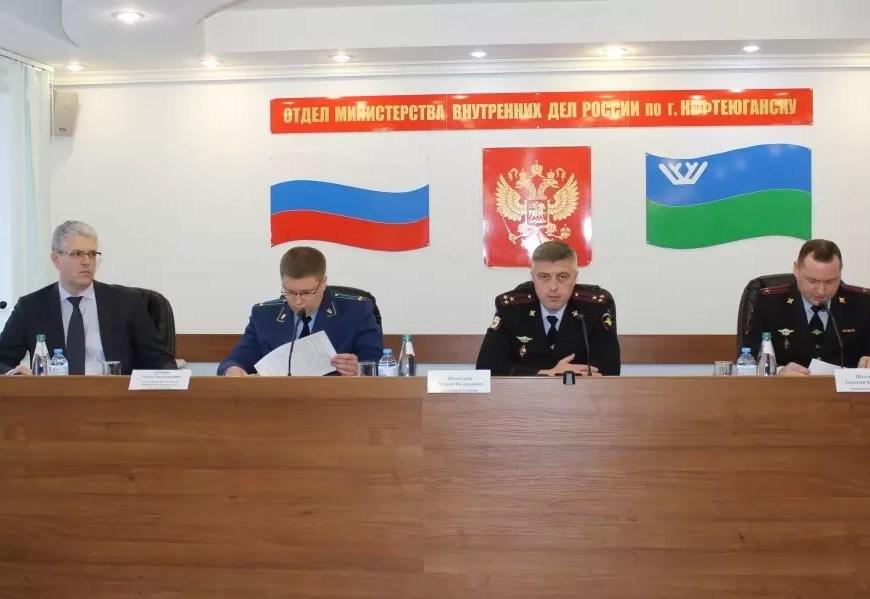 Полицейские Нефтеюганска подвели итоги работы за 2019 год.