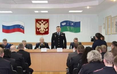 В полиции Нефтеюганского района сменился начальник
