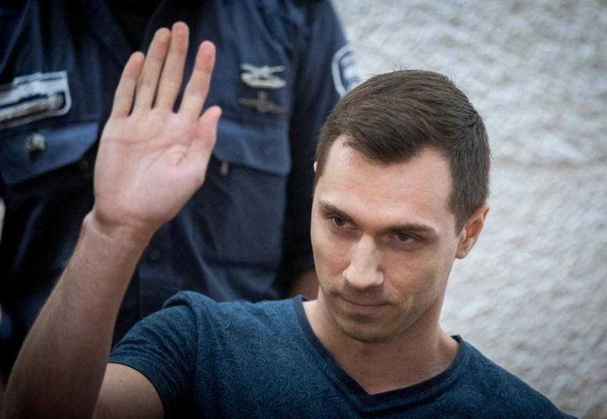 Уроженец Нефтеюганска Алексей Бурков предстал перед американским судом.