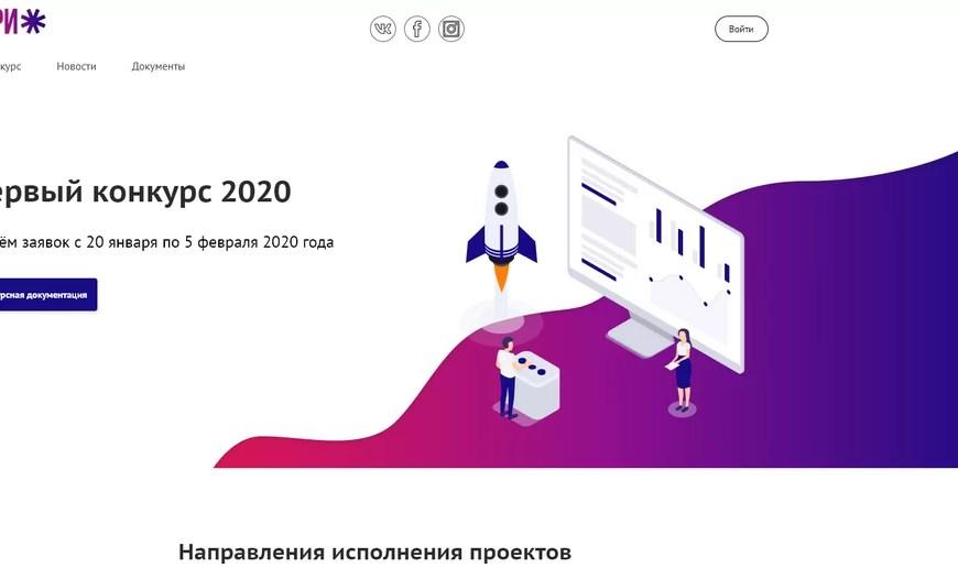 Югорчан приглашают к участию в конкурсе по созданию контента для сети Интернет