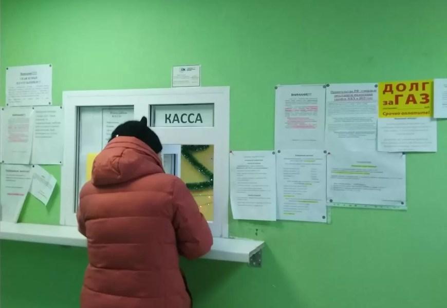 В Югре расширен список получателей социальной поддержки на оплату жилья и ЖКУ