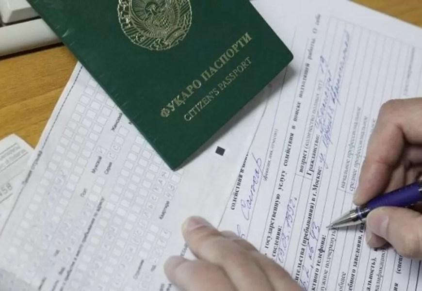 В отношении жительницы Нефтеюганска возбуждено уголовное дело за фиктивную регистрацию иностранца