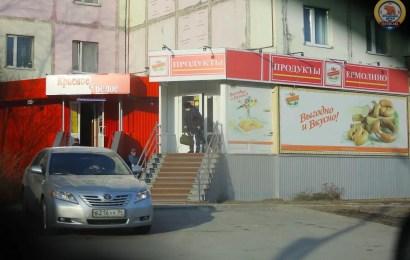 В Минздраве оценили ситуацию с потреблением россиянами алкоголя на самоизоляции