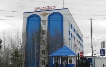 Сводка преступлений и происшествий, зарегистрированных в дежурной части ОМВД России по г. Нефтеюганску за минувшие выходные дни с 16 по 18 октября 2020 года.