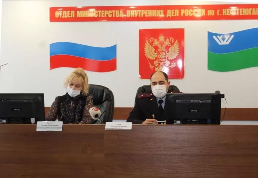 В отделе МВД России по городу Нефтеюганску состоялся брифинг по вопросам организации деятельности, направленной на противодействие незаконному обороту наркотиков.