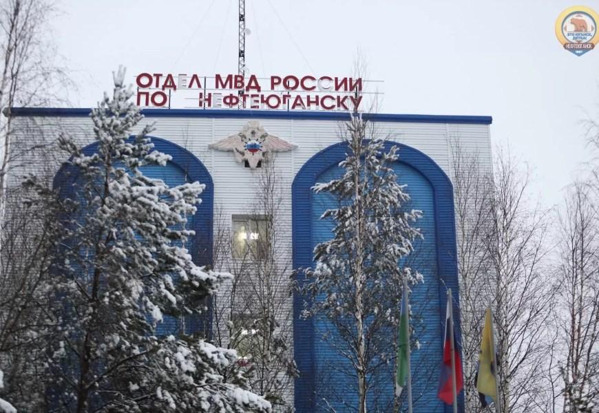 В Нефтеюганске местный житель при покупке трактора стал жертвой мошенников.