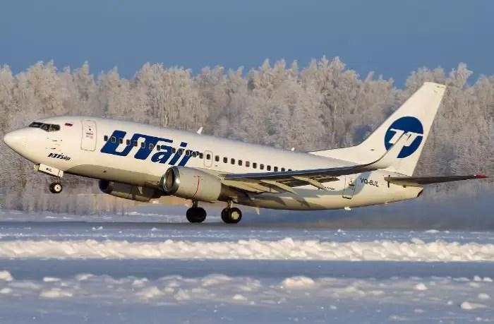 Крупнейшая авиакомпания Югры встанет на крыло «Победе»