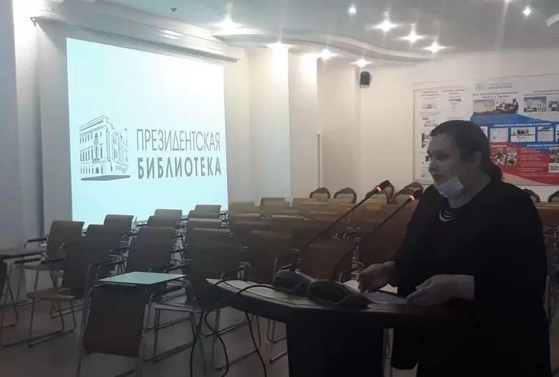 """Библиотекарь """"Библиотеки семейного чтения"""" Нефтеюганска Ирина Кравченко заняла 2 место в конкурсе, посвященном творчеству Даниила Гранина."""