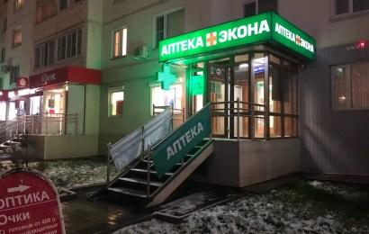 В России упростили порядок маркировки лекарств