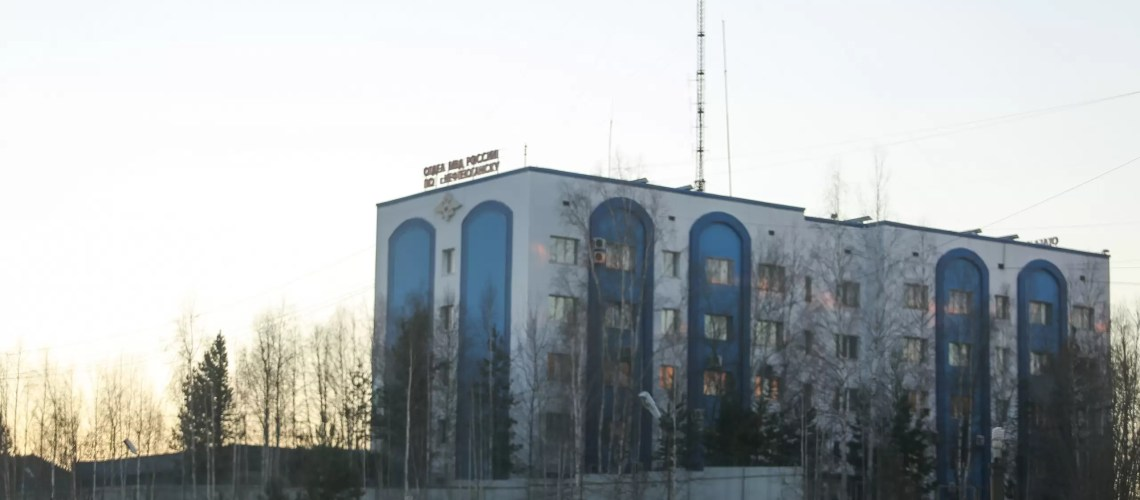 В Нефтеюганске раскрыта кража товара из магазина.
