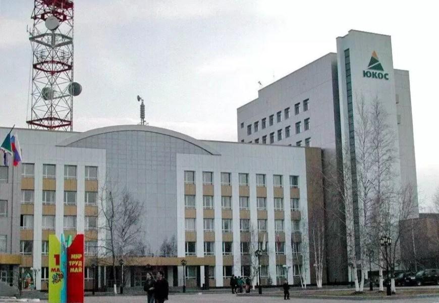 Конституционный суд разрешил России не платить 57 млрд долларов экс-акционерам ЮКОСа