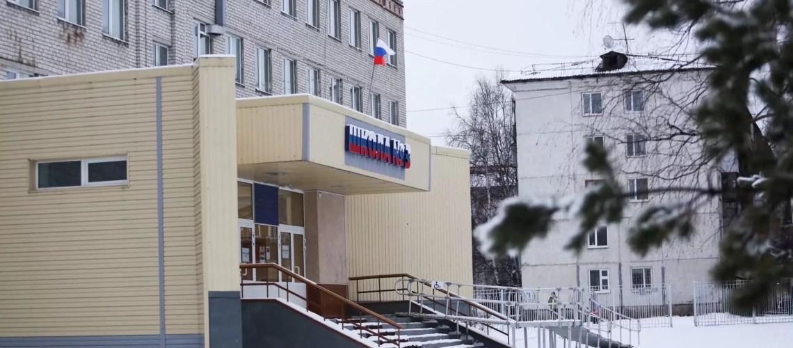 Коронавирусные ограничения для школ и детсадов в России продлили до 2022 года